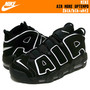 NIKE AIR MORE UPTEMPO